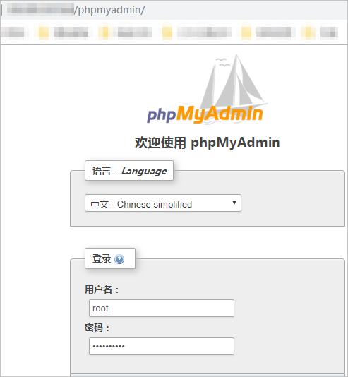 phpMyAdmin安装成功