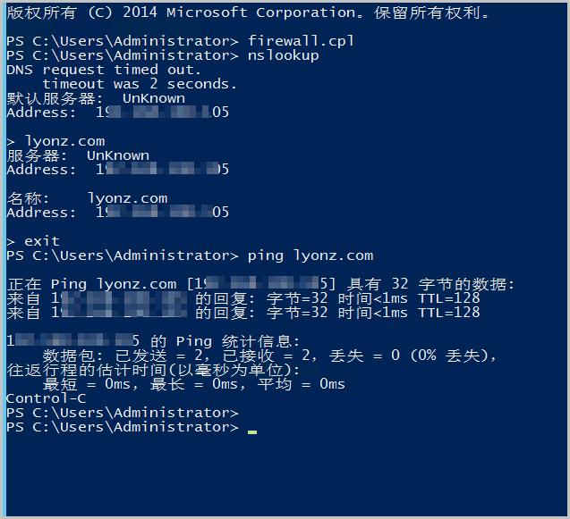 PING通DNS服务器的地址